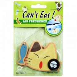 ΑΡΩΜΑΤΙKΑ CANT EAT